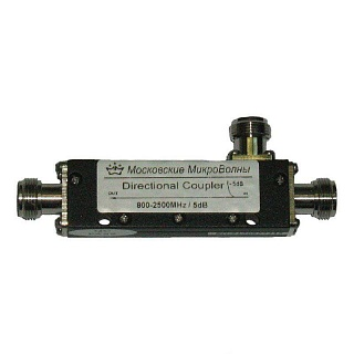 Directional Coupler -5 dB